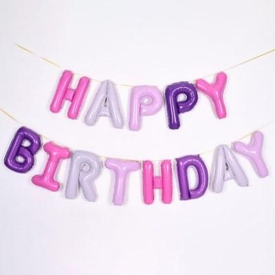 알파벳 은박풍선 세트 HAPPY BIRTHDAY 라벤더