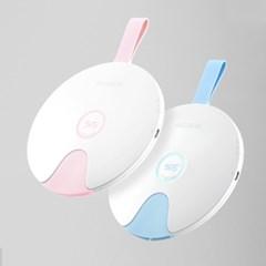 아이팜 59S S8 UVC LED 컵 소독기 살균 휴대용소독기 장난감소독