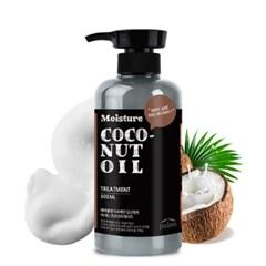 [팔레오] 코스메틱 모이스쳐 코코넛 트리트먼트 500ml