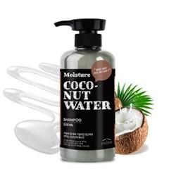 [팔레오] 코스메틱 모이스쳐 코코넛워터 샴푸 500ml