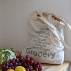 Meal Table Grocery Bag (Beige)