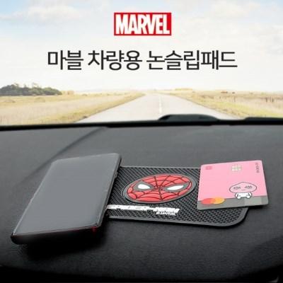 마블 차량용 논슬립패드 미끄럼방지매트 휴대폰 안경 동전 보관