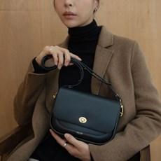 Roto bag (Black)