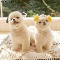 [BE NOT TOY] 애니멀 니트 햇 / 강아지 애견 모자_(1553339)