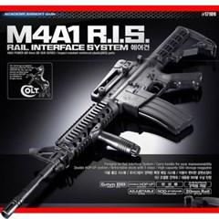 아카데미 M4A1 R.I.S 엠포 에어건 17109 비비탄총