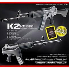 아카데미 K2 전동건 17411 서바이벌 비비탄총