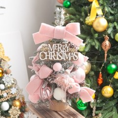 파스텔토끼스노우 트리 45cmP 크리스마스 미니 TRHMES_(1596608)