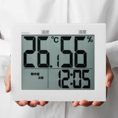 드레텍 빅사이즈 대형온습도계