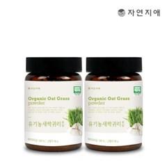 자연지애 유기농 새싹귀리분말 90gX2_(2760144)