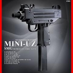 아카데미 미니우지 전동건 17403 서바이벌 비비탄총