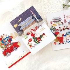크리스마스카드FS1031/1032-23456(10종)