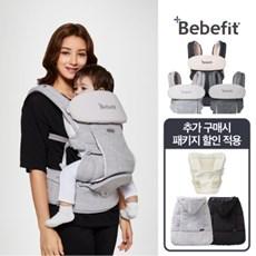 [베베핏]신생아아기띠 힙시트(워머 신생아패드 추가구매)