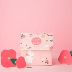 핑크 수납 달력 (2종)