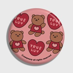True luv-pink(거울)_(1371385)
