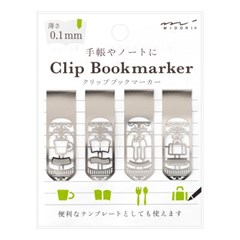 Bookmarker Clip - Living