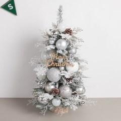 트위그설정스노우 트리 75cmP 크리스마스 미니 TRHMES_(1596973)