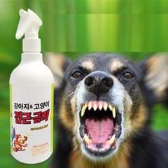 [트래블이지]친환경,인체무해 강아지, 고양이 접근금지(_(2181143)