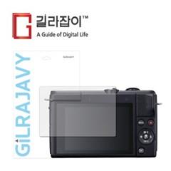 캐논 EOS M200 리포비아H 고경도 액정보호필름 2매
