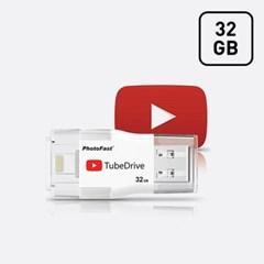 포토패스트 튜브드라이브 TubeDrive 32GB 아이폰 백업
