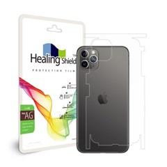 아이폰11 프로맥스 프라임지문방지 후면2매(풀커버형)