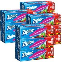 지퍼락 이지오픈탭 냉장중형 지퍼백 20매입x12개