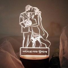 문구제작 웨딩 결혼 LED 투명 아크릴 무드등