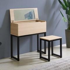 주피 모던 스틸 접이식 화장대 의자 세트_(1386836)
