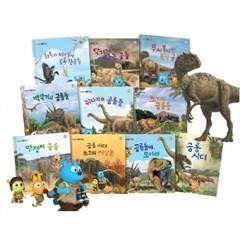 연두비-깨미의공룡탐험대