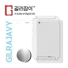 LG G패드5 10.1 카본(유광그레이) 외부보호필름 2매