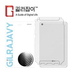 LG G패드5 10.1 카본(유광블랙) 외부보호필름 2매