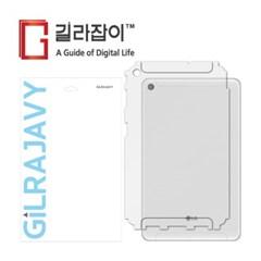 LG G패드5 10.1 리얼카본(투명) 외부보호필름 2매