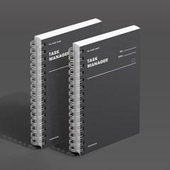 [모트모트] 태스크 매니저 HALF YEAR 컬러칩 - 다크호스 2EA