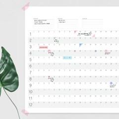 [데코폴리] 2020년 DNA 포스터 캘린더/한장달력/달력/신년