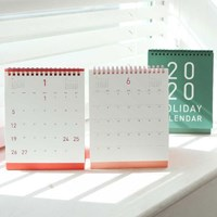 2020 HOLIDAY CALENDAR