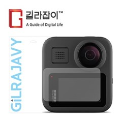 고프로 맥스360 리포비아H 고경도 액정보호필름 2매