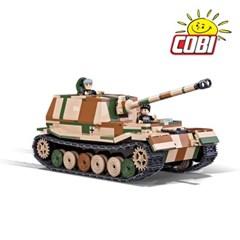코비 COBI 독일 탱크 팬저 엘리펀트 2507_(1625168)