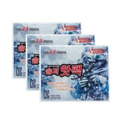 국산 괴물용량 170g 24시간 솔져 핫팩 진짜군납 30매+3매