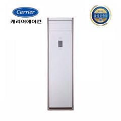 캐리어 스탠드 냉난방기 CPV-Q1101P 30평 수도권 기본무료