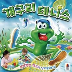 개구리 테니스_(2585614)