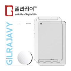 LG G패드5 10.1 카본(유광화이트) 외부보호필름 2매