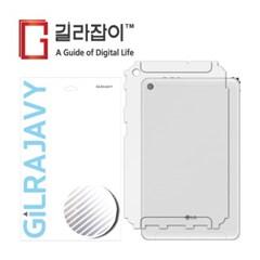 LG G패드5 10.1 카본(유광실버) 외부보호필름 2매