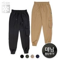 [원단선택가능] UNISEX M Royal Cargo-Jogger Pants