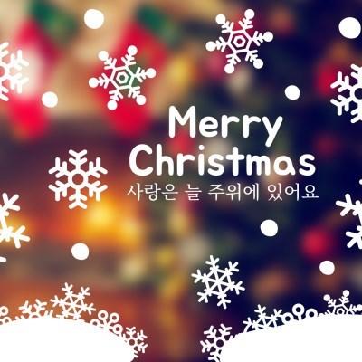 크리스마스 눈꽃 쇼윈도우 스티커 눈 내리는 날
