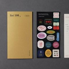 시그니쳐 100 플래너/버킷리스트(스티커,책갈피 세트)