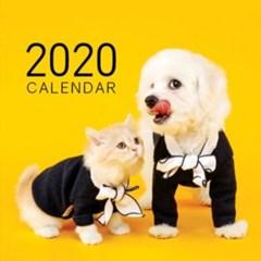 2020년 펫앤스토리 도그&캣 벽걸이달력