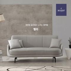 [보네스트] 벨라 천연가죽 3인 온열,통풍소파