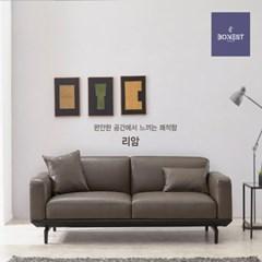 [보네스트] 리암 천연가죽 3인 온열,통풍소파