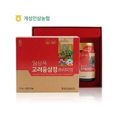 [개성인삼농협]임상옥고려홍삼정프리미엄 250gX2병