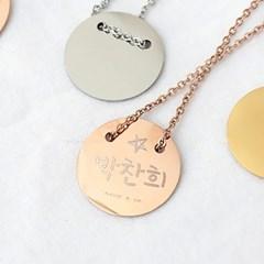 써지컬스틸 미아방지 아기돌 목걸이 선명한 레이저 무료각인