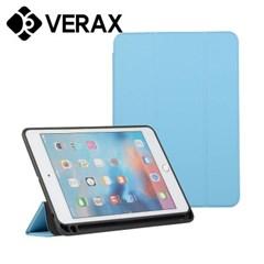 아이패드 미니4 스탠딩 하드 태블릿 케이스 T032_(2147397)